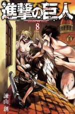 L'Attaque des Titans # 8