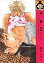 P.B.B. Play Boy Blues 1 Manga