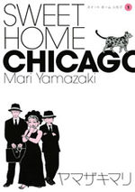 Sweet Home Chicago 1 Roman