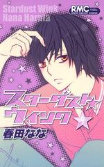 Stardust Wink 9 Manga