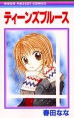 Teens Blues 1 Manga