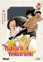 Niji-iro Tohgarashi 10 Manga