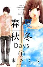 Shunkashûtô Days 1 Manga