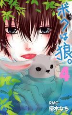 I'm the only wolf 4 Manga