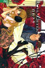 Love Zipper 1 Manga