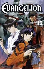 Neon Genesis Evangelion 12 Manga