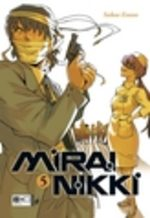Mirai Nikki 5