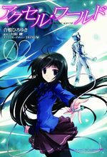 Accel World 2 Manga