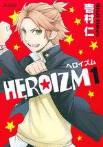 Heroizm 1 Manga