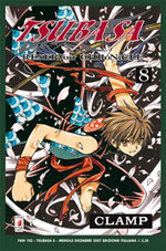 Tsubasa Reservoir Chronicle 8