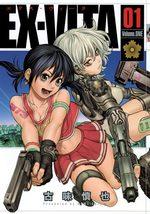 Ex-Vita 1 Manga