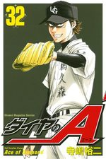 Daiya no Ace 32