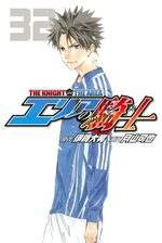 Area no kishi - The knight in the Area 32 Manga