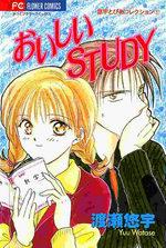 Oishii study 1 Manga
