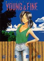 Young & Fine 1 Manga