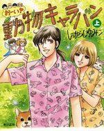 Ooi! Dôbutsu Caravan 1 Manga