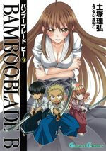 Bamboo Blade B 9 Manga