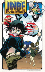 Jinbe Evolution 2 Manga