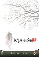 Mushishi 1 Série TV animée