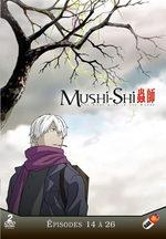 Mushishi 2 Série TV animée