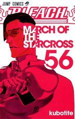 Bleach 56 Manga