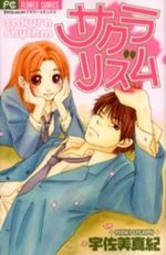 Sakura Rythm 1 Manga