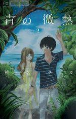 Enfer bleu 2 Manga