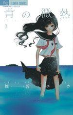Enfer bleu 3 Manga