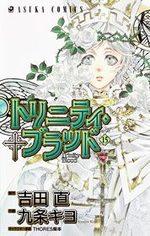 Trinity Blood 15 Manga