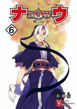 Now next 6 Manga