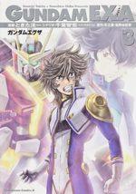 Mobile Suit Gundam Exa 3 Manga