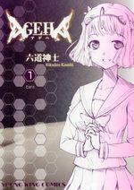 Ageha 1 Manga