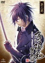 Hakuouki Hekketsu-roku 5 Série TV animée