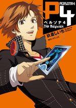 Persona 4 - The Magician 1 Manga