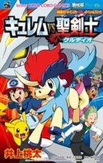 Pokémon : Kyurem vs La lame de la Justice 1 Manga