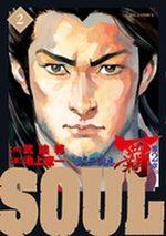 Lord 2 - Soul 2 Manga