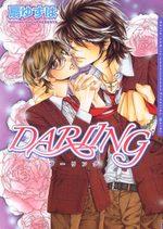 Darling 1 Manga