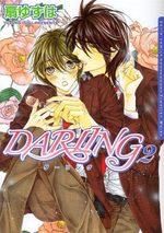 Darling 2 Manga