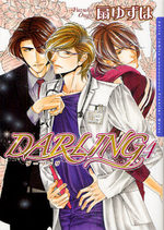 Darling 4 Manga