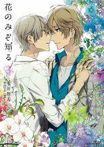 Seule la fleur sait 3 Manga