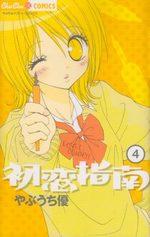 Leçons d'amour 4 Manga