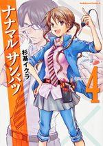 Nana Maru San Batsu -7O3X- 4 Manga
