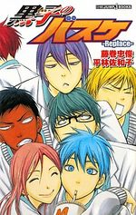 Kuroko no Basket - Replace 1 Light novel