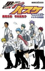 Kuroko no Basket - Replace 2 Light novel