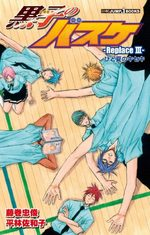 Kuroko no Basket - Replace 3 Light novel