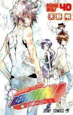 Reborn! 40 Manga