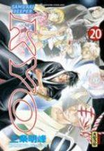 Samurai Deeper Kyo # 20