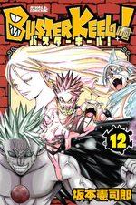 Buster Keel ! 12 Manga