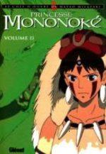 Princesse Mononoke 2
