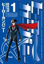 Hero Company 1 Manga